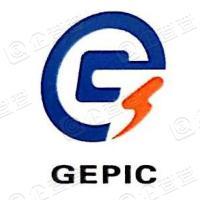 甘肃省电力投资集团有限责任公司