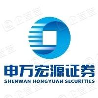 申万宏源证券有限公司北京劲松九区证券营业部