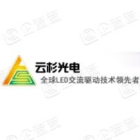 合肥云杉光电科技有限公司