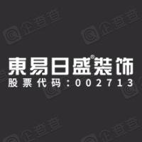 东易日盛家居装饰集团股份有限公司杭州分公司