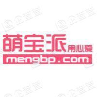 上海至臻文化传媒股份有限公司
