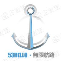 无限航路影视文化(北京)有限公司