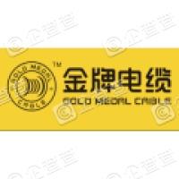 广东金牌电缆股份有限公司