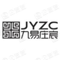 河北九易庄宸科技股份有限公司
