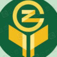 紫兴园国际电子商务(北京)有限公司