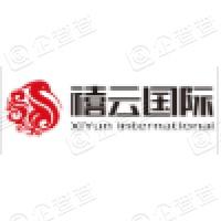 北京禧云企业管理有限公司