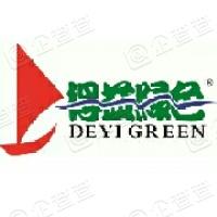 四川得益绿色食品集团有限公司