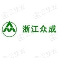 浙江众成包装材料股份有限公司