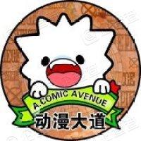 北京苗苗的洋葱头文化发展有限公司