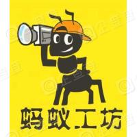 上海形者文化传播有限公司