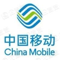 中国移动通信集团河北有限公司保定分公司