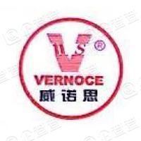上海威诺思实业发展有限公司