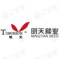 江苏明天种业科技股份有限公司