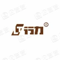 上海华伍行力流体控制有限公司