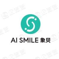安徽省微云机器人有限公司