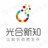 光合新知(北京)科技有限公司