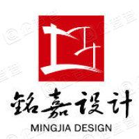 河北铭嘉工程设计有限公司天津第四分公司