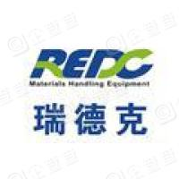 北京瑞德克气力输送技术股份有限公司