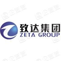 上海致达投资有限公司