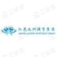 江苏九洲投资集团创业投资有限公司
