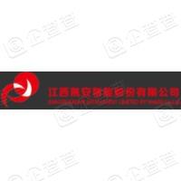 江西凯安智能股份有限公司