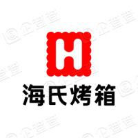青岛汉尚电器有限公司