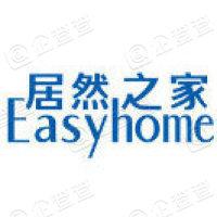 重庆居然之家商业管理有限公司
