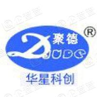 河南华星科创股份有限公司