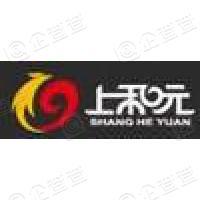 上和元(北京)中医研究院有限公司