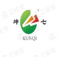 云南文山坤七药业股份有限公司