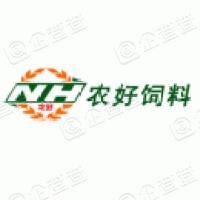 上海农好饲料股份有限公司