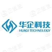 江苏华企铝业科技股份有限公司