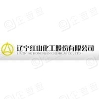 辽宁红山化工股份有限公司