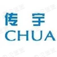 广州传宇信息科技有限公司梅州分公司