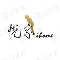 上海悦禾室内设计有限公司