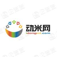 北京动米网络科技有限公司