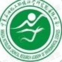 宁夏回族自治区石油化工环境科学研究院股份有限公司