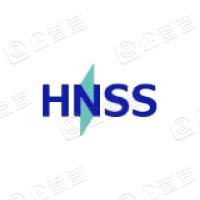 海南海峡航运股份有限公司