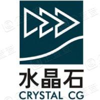 深圳水晶石数字科技有限公司