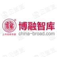 广州博融智库咨询股份有限公司