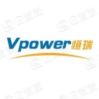 深圳威豹恒瑞金融技术服务股份有限公司
