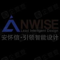 北京安怀信科技股份有限公司