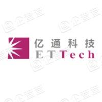苏州亿通在线网络科技有限公司
