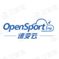 深圳市云康创新网络科技有限公司