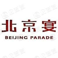 北京宴禧餐饮管理有限公司