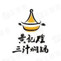 北京黄记煌餐饮管理有限责任公司