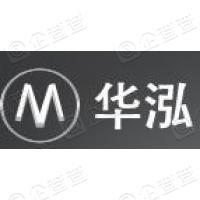 北京华泓科技股份有限公司