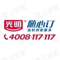 上海光明随心订电子商务有限公司