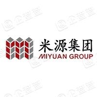 上海米源集团股份有限公司