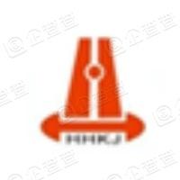 武汉宏海科技股份有限公司